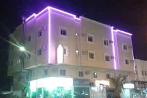 Отель Al Mohamadia 9 Apartments