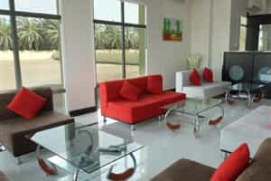 Отель Al Multaqa Hotel
