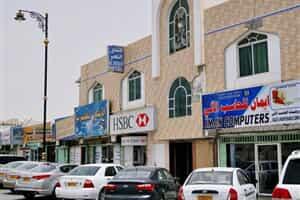 Отель Al Nasr Hotel