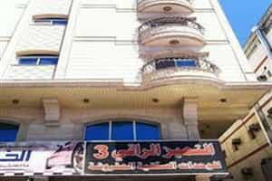 Отель Al Tamayoz Al Raki 3 Hotel