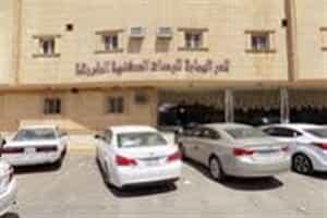 Отель Al Yamama Palace Rawabi Branch (4)