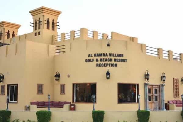 Отель Al Hamra Village (Ex. Al Hamra Village Golf & Beach Resort)