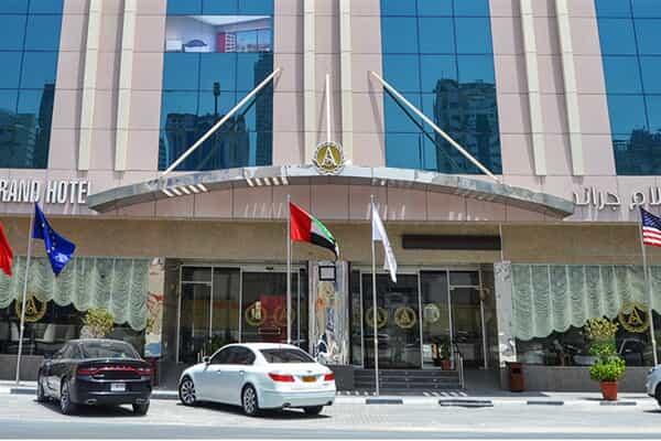 Отель Al Salam Grand Hotel