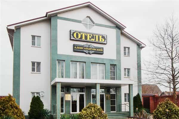 Отель Александровский (Темрюк)