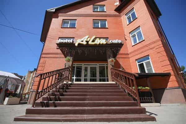 Отель Алива