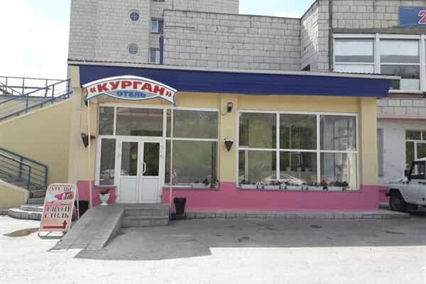 Отель Амакс Курган Отель