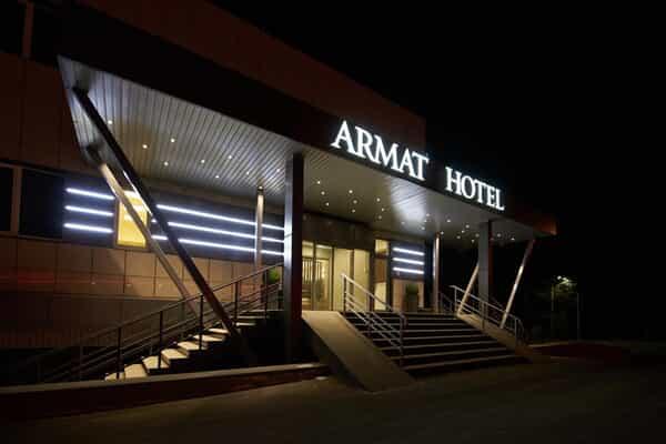 Отель Armat hotel