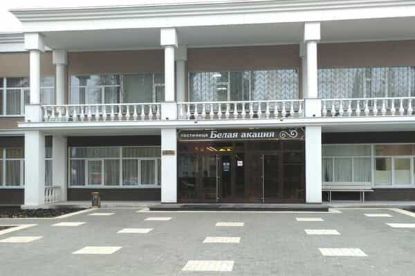 Отель Белая Акация (Курск)