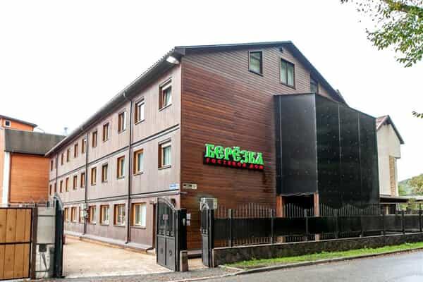 Отель Березка Сочи