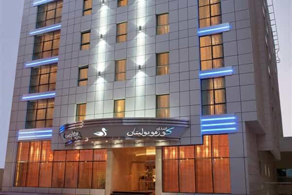 Отель Cosmopolitan Hotel.