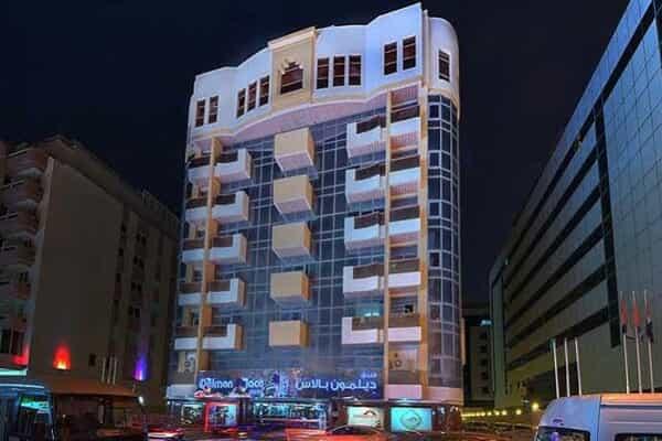 Отель Delmon Palace Hotel