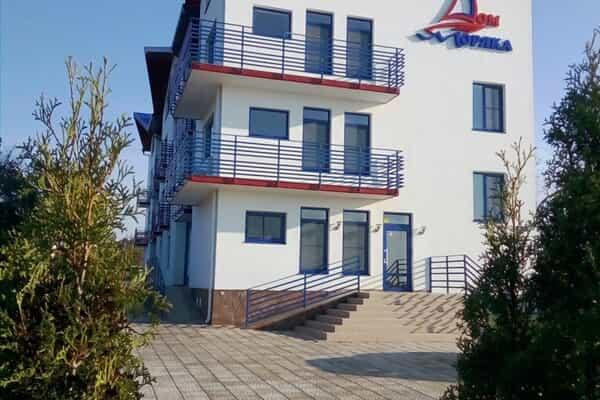 Отель Дом Моряка