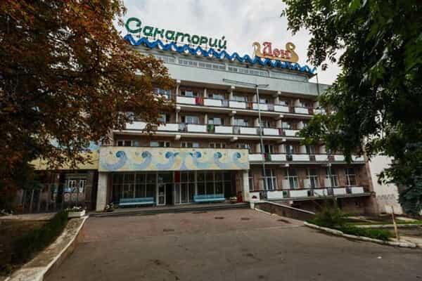 Отель Дон (Пятигорск)