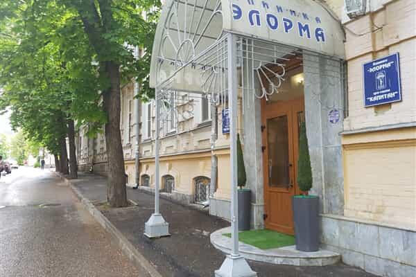 Отель ЭЛОРМА (кисловодск)
