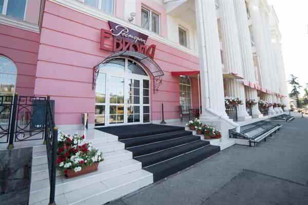 Отель Европа(Иркутск)