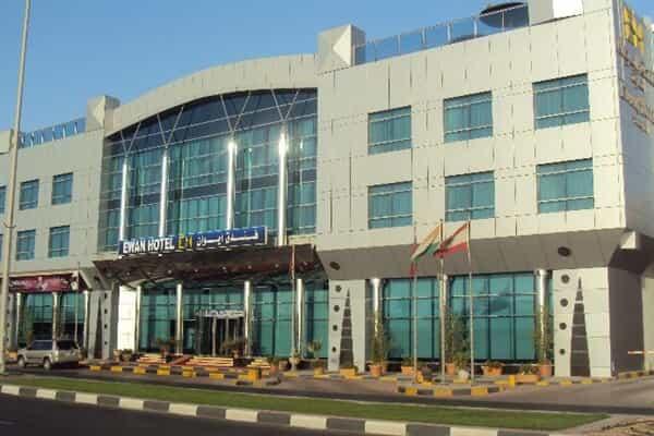 Отель Ewan Hotel Sharjah