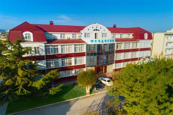 Отель Феодосия (отель)