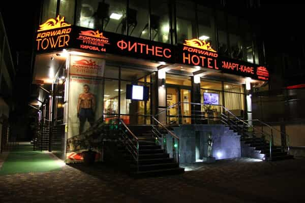 Отель Forward Aparthotel Адлер