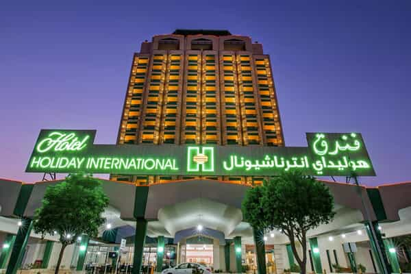 Отель Holiday International Sharjah