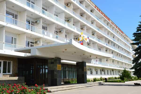 Отель им. Кирова (Пятигорск)