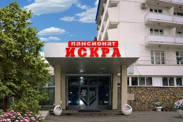 Отель ИСКРА (Пятигорск)