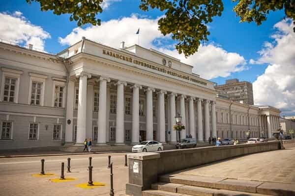 Отель Жемчужины Татарстана, 3 дня