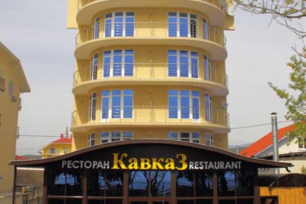 Отель Кавказ (Сочи)