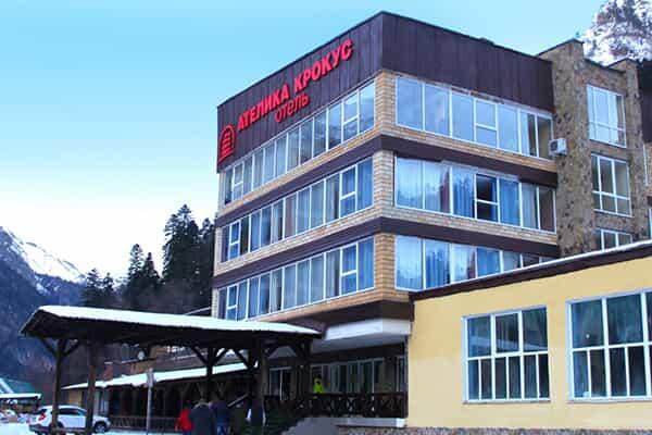 Отель Крокус  (Домбай)