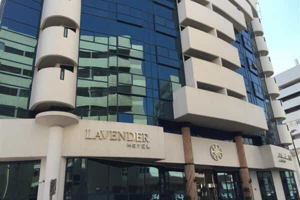 Отель Lavender Hotel Deira by Gloria