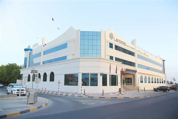 Отель Lavender Hotel Sharjah