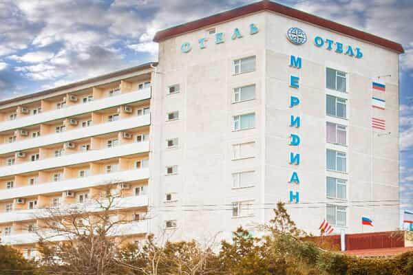 Отель Меридиан(Керчь)