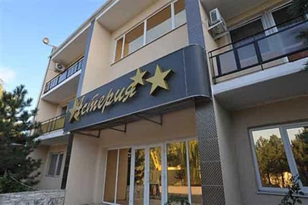 Отель Пансионат Астерия
