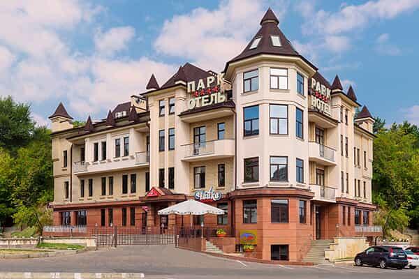 Отель Парк Отель (Кисловодск)