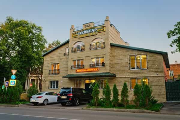 Отель Первый доходный дом (Кисловодск)