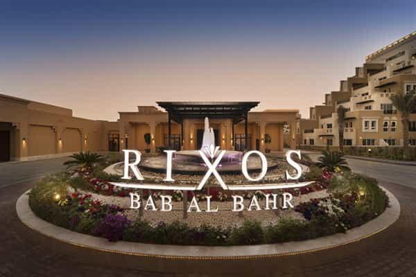 Отель Rixos Bab Al Bahr Hotel