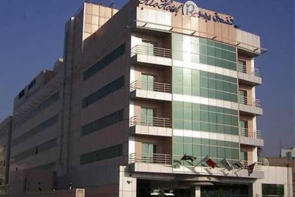 Отель Smana Hotel Al Raffa