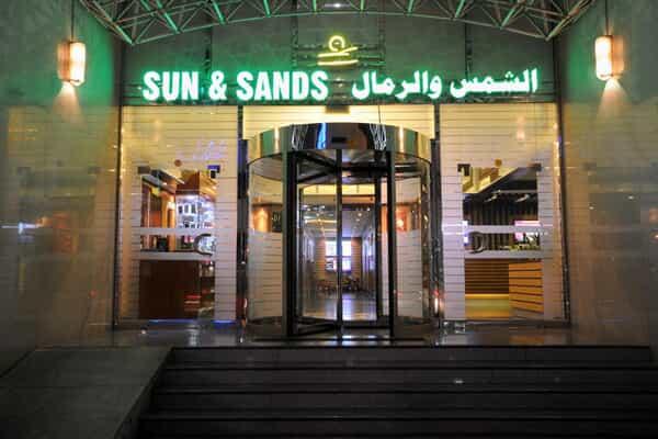 Отель Sun & Sand Hotel