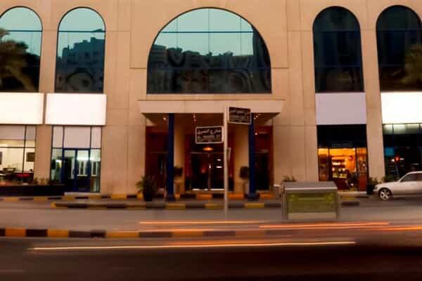 Отель Swiss-Belhotel Sharjah (ex Sharjah Rotana)