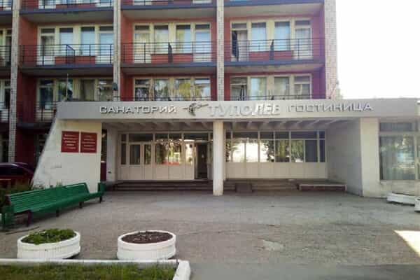 Отель Туполев