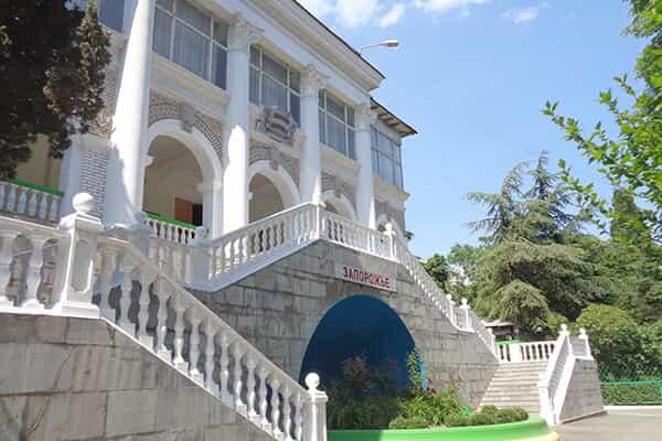 Отель Запорожье