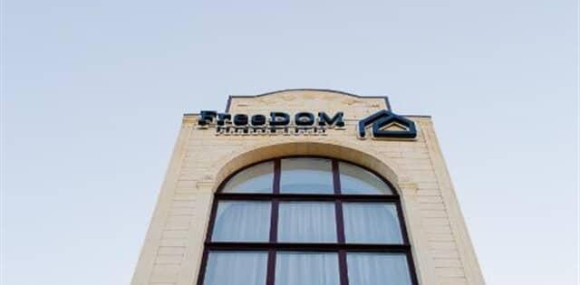 Free Dom Premium Hotel (Волгодонск)