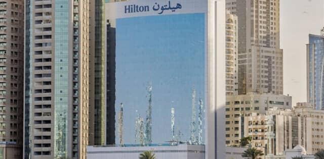 Hilton Sharjah (ex Corniche Al Buhaira Hotel)
