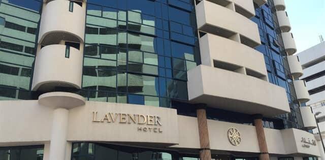 Lavender Hotel Deira by Gloria