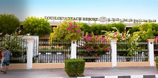 Lou Lou a Beach Resort Sharjah