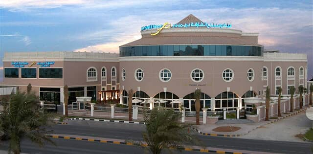 Premiere Hotel & Resort Sharjah